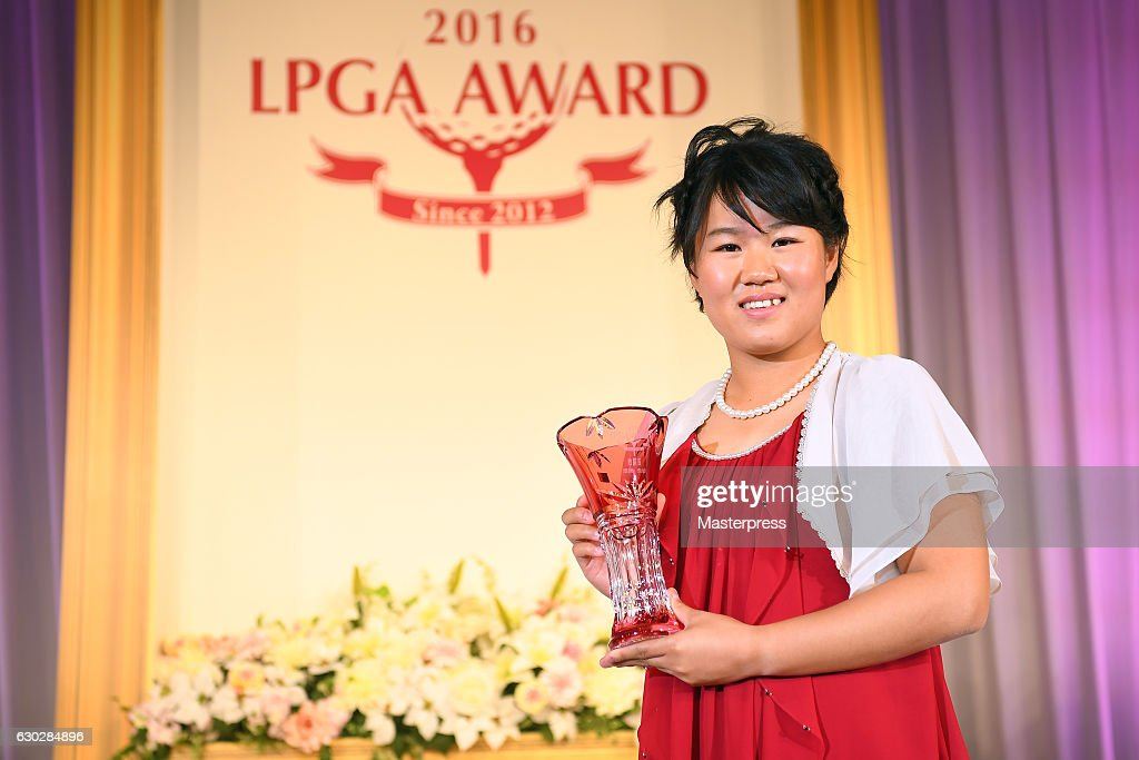 LPGA Awards 2016