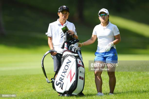 Nasa Hataoka of Japan looks on during the final round of Stanley Ladies Golf Tournament at the Tomei Country Club on October 8, 2017 in Susono,...