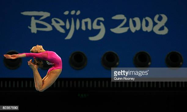 Nastia Liukin of the United States competes on the beam during the women's individual allaround artistic gymnastics final at the National Indoor...
