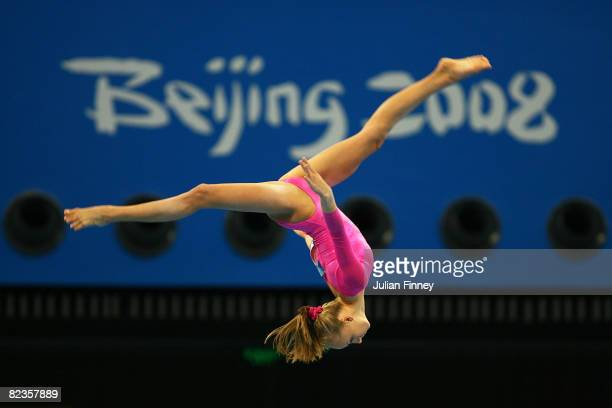 Nastia Liukin of the United States competes on the beam during the women's individual all-around artistic gymnastics final at the National Indoor...