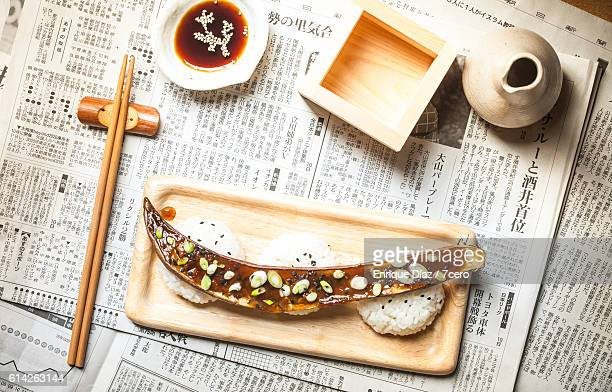 nasu dengaku - japanese miso eggplant dish - miso sauce stock pictures, royalty-free photos & images