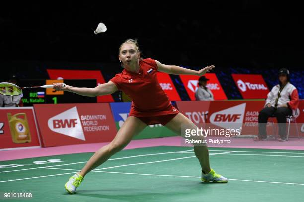 Natalia Perminova of Russia competes against Se Yeon Lee of South Korea during Preliminary Round on day two of the BWF Thomas Uber Cup at Impact...