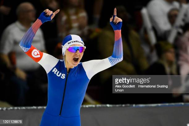 Natalia Voronina of Russia celebrates after setting a world record in the ladies' 5000 meter during the ISU World Single Distances Speed Skating...
