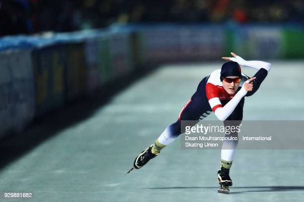 Natalie Kerschbaummayr of the Czech Rupublic competes in the 3000m Ladies race during the World Allround Speed Skating Championships at the Olympic...