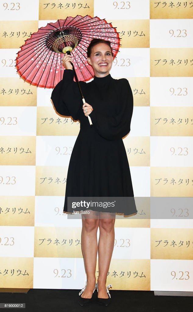 'Planetarium' Japan Premiere