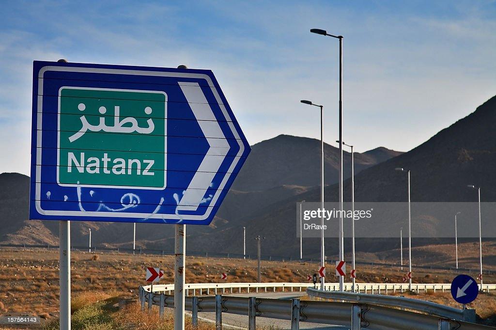 Natanz road sign, Iran's nuclear site : Stockfoto