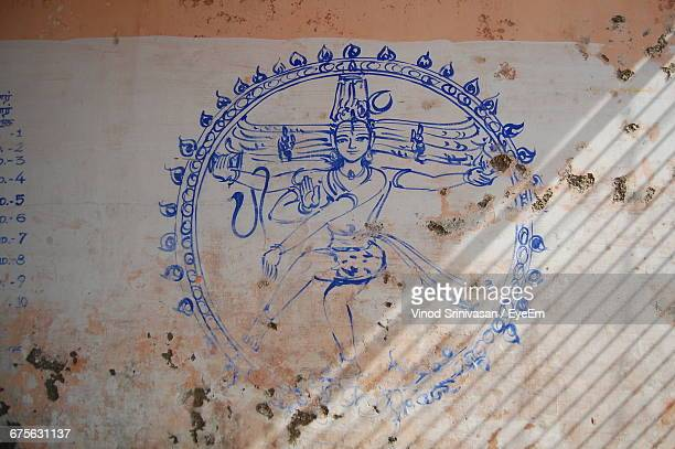 nataraja drawing on old damaged white wall - shiva stock pictures, royalty-free photos & images