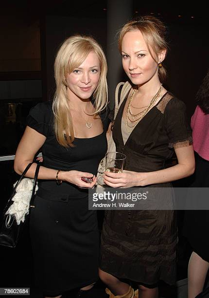 Natasha Hill and Anastasia attend the American Ballet Theater and MoMA's junior patrons holiday party at MoMA on December 20 2007 in New York City