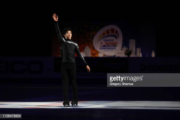 Nathan Chen acknowledges fans after winning the men's championship during the 2019 US Figure Skating Championships at Little Caesars Arena on January...