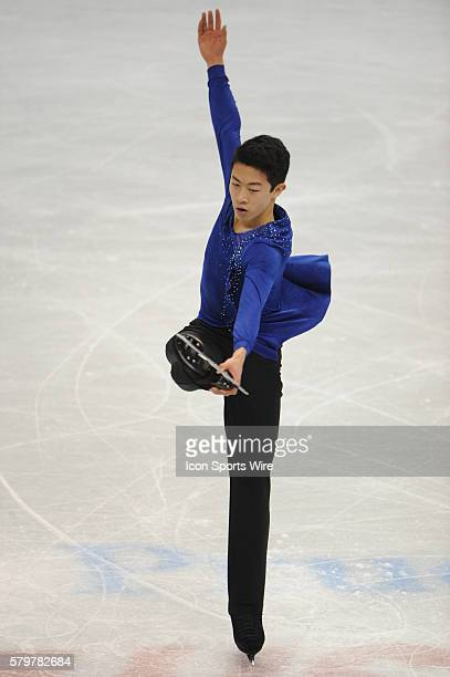 JANUARY 24 2016 Nathan Chen competes in the men's Free Skate Program during the Prudential US Figure Skating Championships at the Xcel Energy Center...
