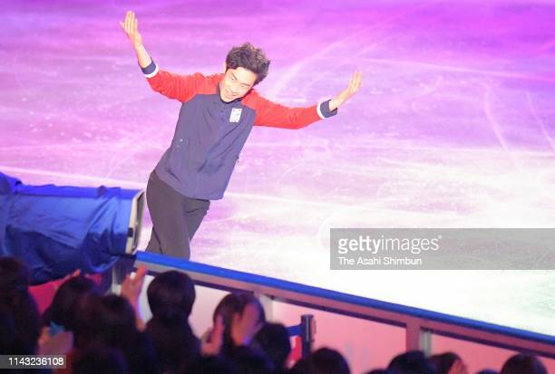 Nathan Chen of the United States applauds fans during the Gala Exhibition on day four of the ISU Team Trophy at Marine Messe Fukuoka on April 14 2019...