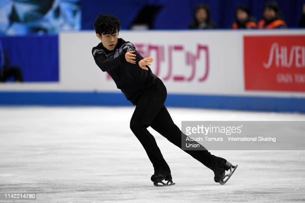 Nathan Chen of the United States compete in the Men's Single Free Skating on day two of the ISU Team Trophy at Marine Messe Fukuoka on April 12 2019...