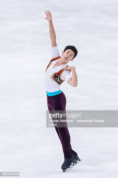 Nathan Chen of the United States competes during Men's Short Program on day one of the Trophee de France ISU Grand Prix of Figure Skating at...