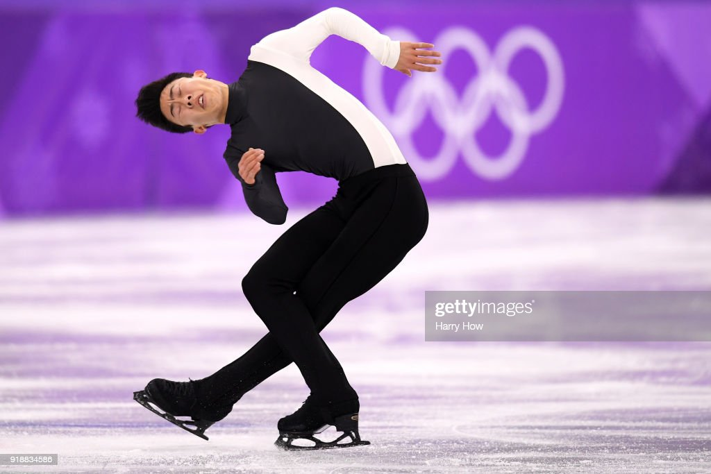 KOR: Winter Olympics - Best of Day 7