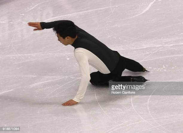 Nathan Chen of the United States competes during the Men's Single Skating Short Program at Gangneung Ice Arena on February 16 2018 in Gangneung South...
