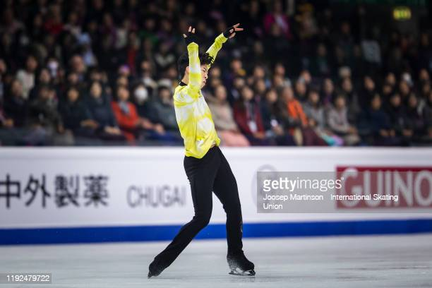 Nathan Chen of the United States competes in the Men's Free Skating during the ISU Grand Prix of Figure Skating Final at Palavela Arena on December...