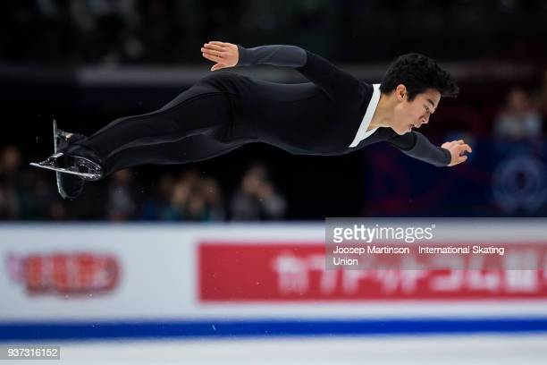 Nathan Chen of the United States competes in the Men's Free Skating during day four of the World Figure Skating Championships at Mediolanum Forum on...