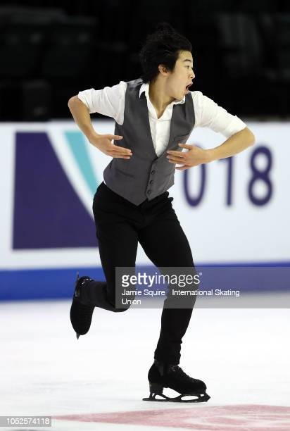 Nathan Chen of the United States competes in the Mens Short Program during the ISU Grand Prix of Figure Skating Skate America on October 19 2018 in...