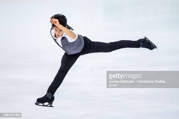 Nathan Chen of the United States competes in the Men's Short Program during day 1 of the ISU Grand Prix of Figure Skating Internationaux de France at...