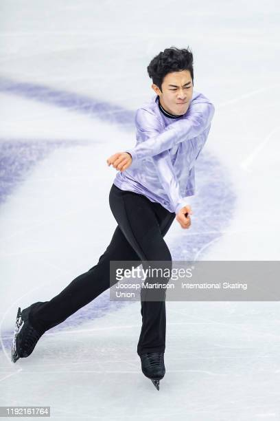 Nathan Chen of the United States competes in the Men's Short Program during the ISU Grand Prix of Figure Skating Final at Palavela Arena on December...