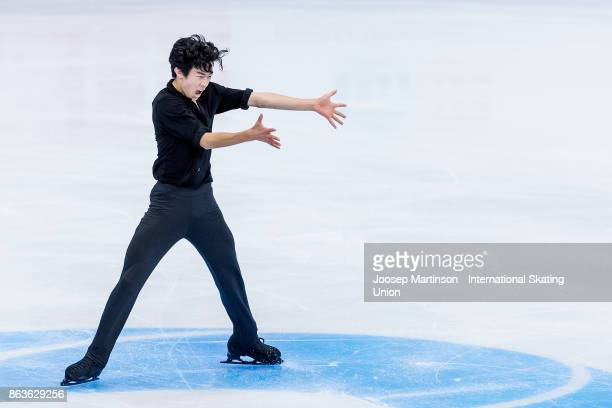 Nathan Chen of the United States competes in the Men's Short Program during day one of the ISU Grand Prix of Figure Skating Rostelecom Cup at Ice...