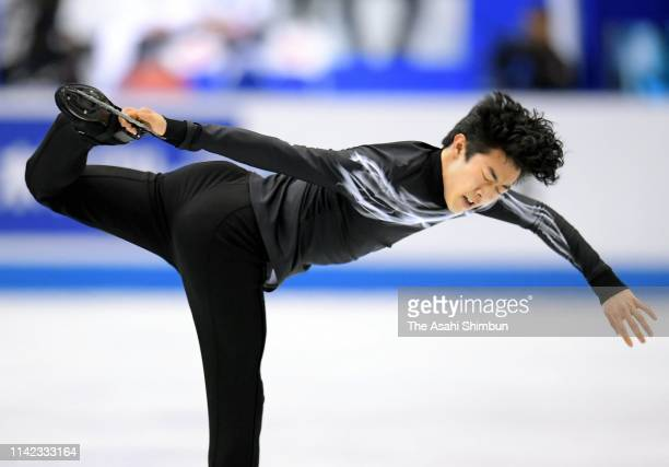 Nathan Chen of the United States competes in the Men's Single Free Skating on day two of the ISU Team Trophy at Marine Messe Fukuoka on April 12 2019...