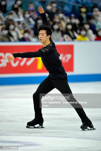 Nathan Chen of the United States competes in the Men's Single Free Skating on day two of ISU World Team Trophy at Maruzen Intec Arena Osaka on April...