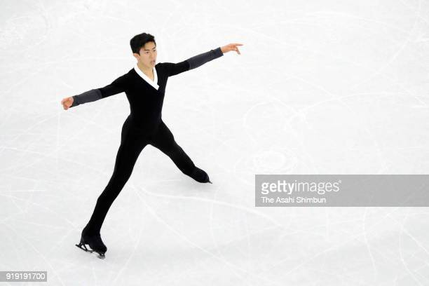 Nathan Chen of the United States competes in the Men's Single Free Skating on day eight of the PyeongChang 2018 Winter Olympic Games at Gangneung Ice...