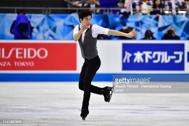 Nathan Chen of the United States competes in the Men's Single Short Program on day one of the ISU Team Trophy at Marine Messe Fukuoka on April 11...