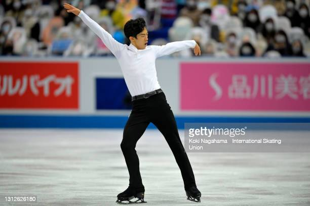 Nathan Chen of the United States competes in the Men's Single Short Program on day one of ISU World Team Trophy at Maruzen Intec Arena Osaka on April...