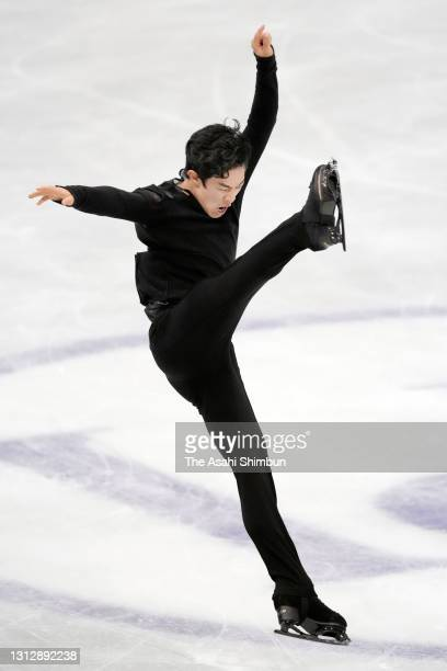Nathan Chen of the United States competes in the Men's Single Short Program on day two of ISU World Team Trophy at Maruzen Intec Arena Osaka on April...