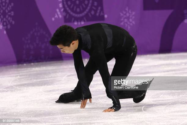 Nathan Chen of the United States falls while competing in the Figure Skating Team Event Men's Single Skating Short Program during the PyeongChang...