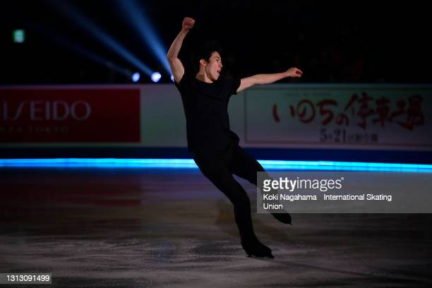 Nathan Chen of the United States perform during the gala exhibition of ISU World Team Trophy at Maruzen Intec Arena Osaka on April 18, 2021 in Osaka,...