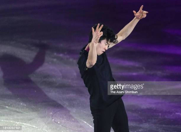 Nathan Chen of the United States perform during the gala exhibition of the ISU World Team Trophy at Maruzen Intec Arena Osaka on April 18, 2021 in...
