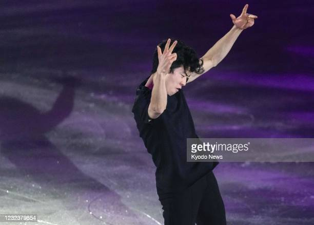 Nathan Chen of the United States performs during a gala exhibition of the World Team Trophy figure skating competition at Maruzen Intec Arena Osaka...