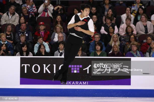 Nathan Chen of the United States performs during men's short program in the ISU Grand Prix of Figure Skating Skate America at the Orleans Arena on...