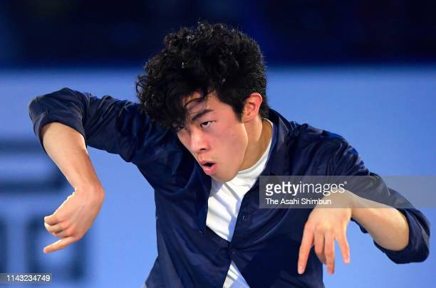 Nathan Chen of the United States performs during the Gala Exhibition on day four of the ISU Team Trophy at Marine Messe Fukuoka on April 14 2019 in...