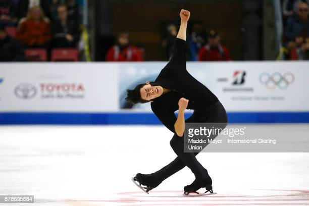 Nathan Chen of the United States performs during the Mens Short program on Day 1 of the ISU Grand Prix of Figure Skating at Herb Brooks Arena on...