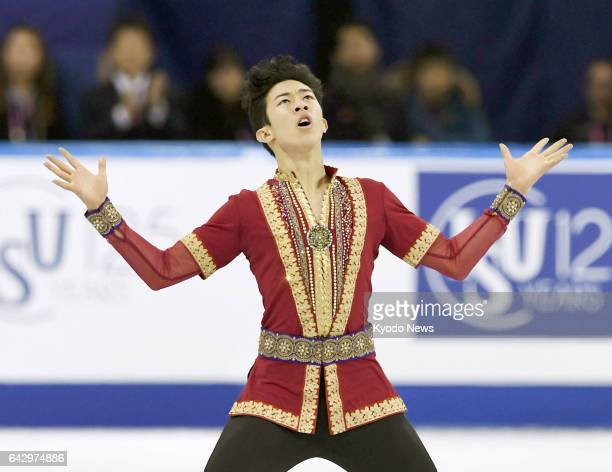 Nathan Chen of the United States performs his free skate at the Four Continents championships at Gangneung Ice Arena in Gangneung South Korea on Feb...