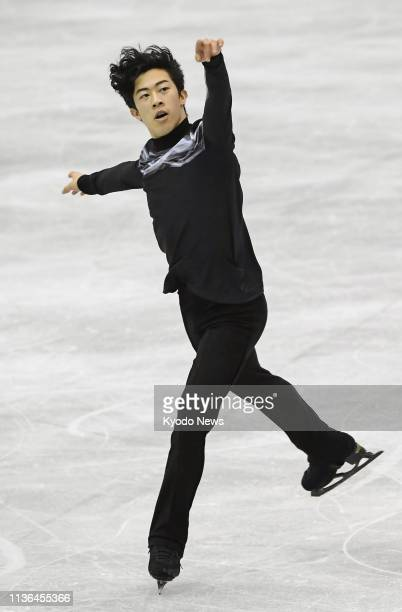 Nathan Chen of the United States performs his free skate at the World Team Trophy figure skating competition in Fukuoka southwestern Japan on April...