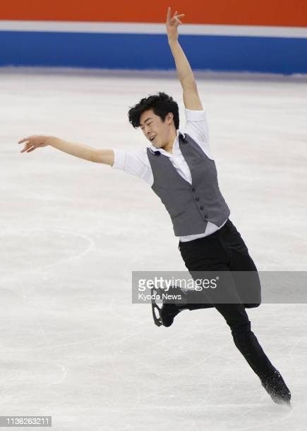 Nathan Chen of the United States performs his short program at the World Team Trophy figure skating championship in Fukuoka southwestern Japan on...
