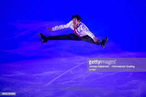 Nathan Chen of the United States performs in the Gala Exhibition during day three of the ISU Grand Prix of Figure Skating Rostelecom Cup at Ice...