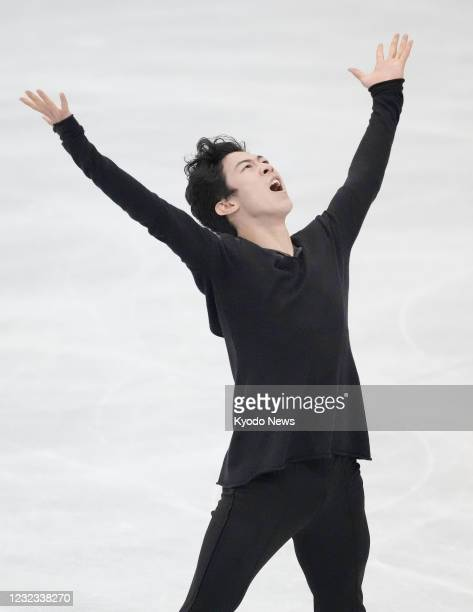 Nathan Chen of the United States performs in the men's free skate of the World Team Trophy figure skating competition at Maruzen Intec Arena Osaka on...