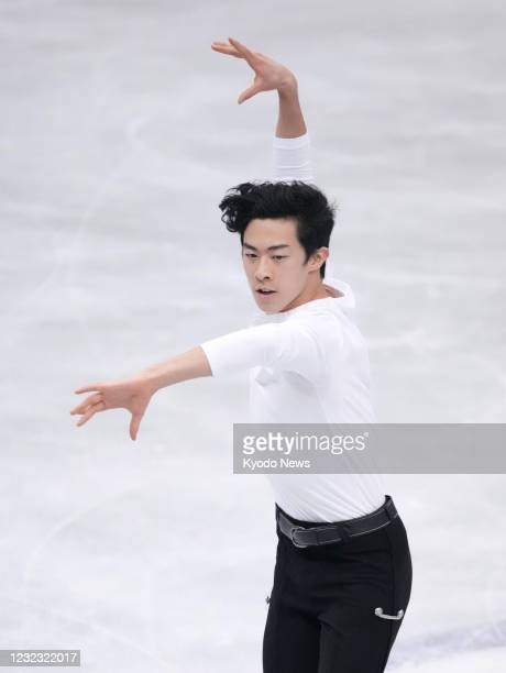 Nathan Chen of the United States performs in the men's short program at the World Team Trophy figure skating competition at Maruzen Intec Arena Osaka...