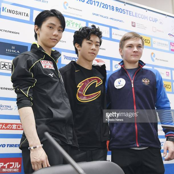 Nathan Chen of the United States poses for a photo during a press conference after winning the Grand Prix figure skating seasonopening Rostelecom Cup...