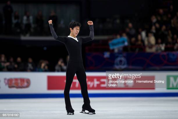 Nathan Chen of the United States reacts in the Men's Free Skating during day four of the World Figure Skating Championships at Mediolanum Forum on...