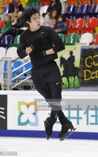 Nathan Chen of the United States takes part in official practice in Moscow on Oct 19 a day before the Rostelcom Cup starts ==Kyodo
