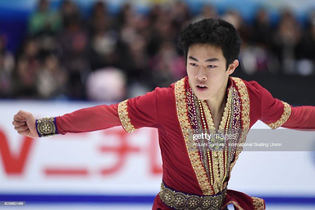 ISU Grand Prix of Figure Skating NHK Trophy Sapporo - Day 2 : ニュース写真