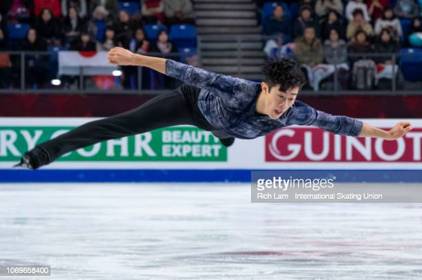 Nathan Chen of the USA competes in the Free Skate portion of the Men's Competition on December 2018 at the ISU Junior Senior Grand Prix of Figure...