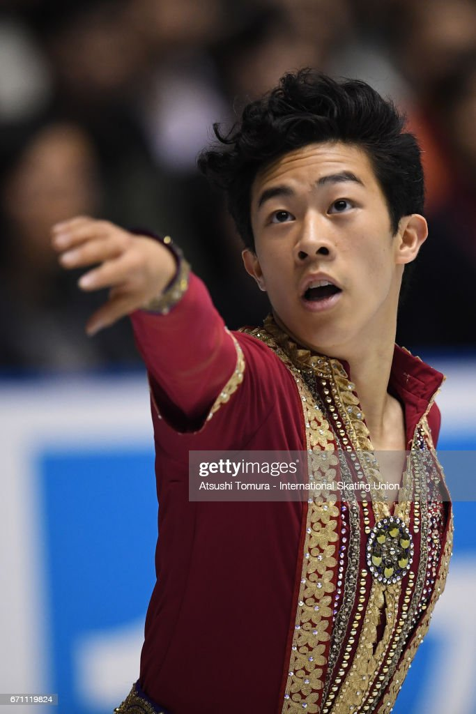 Nathan Chen of the USA competes in the Men free skating during the 2nd day of the ISU World Team Trophy 2017 on April 21, 2017 in Tokyo, Japan.